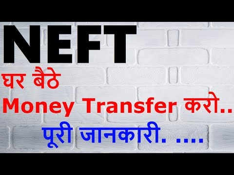 What is NEFT? NEFT Benefits,Timings and charges ||National Electronic Fund Transfer
