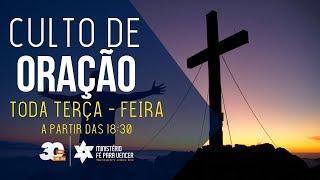 Culto de oração 13.11.2018   Tabernáculo da Fé - Anápolis-GO