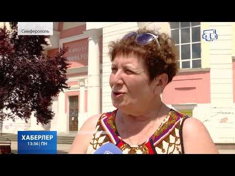 Новая жизнь кинотеатра «Симферополь»