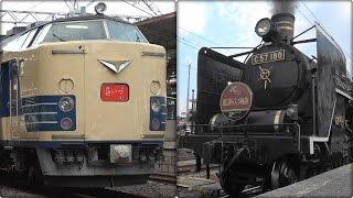 磐越西線 583系快速あいづ & C57 180 SLばんえつ物語 Series 583 Aizu & SL Banetsu Monogatari