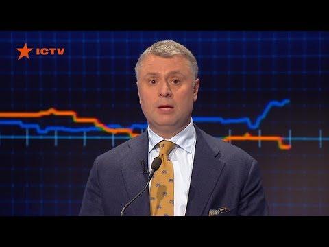 Нафтогаз VS Газпром. Что будет дальше? - Директор Нафтогаза Витренко