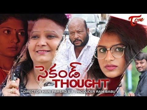 SECOND THOUGHT | Latest Telugu Short Film 2020 | By Hari Prasad Gangi | TeluguOne
