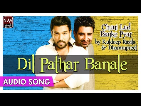 Dil Pathar Banale | Dharampreet & Kuldeep Rasila | Punjabi Sad Audio Songs | Priya Audio