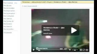 """VK: Как скачать видео из сайта """"ВКонтакте"""" #PI"""