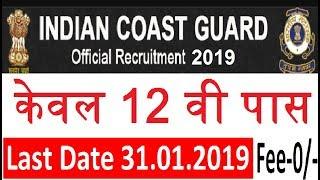 Coast Guard Navik Vacancy 2019 Full Notification Indian Coast Guard Online 2019
