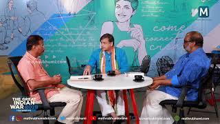സി.ബി.ഐ യെ കേന്ദ്രം വഷളാക്കി: ശശി തരൂര്?   Conversation  Shashi Tharoor   05