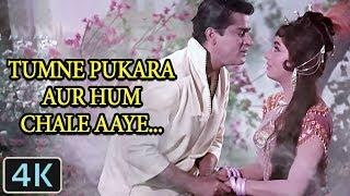 'Tumne Pukara Aur Hum Chale' Full 4K Video - Bollywood Songs | Sadhana & Shammi Kapoor | Rajkumar