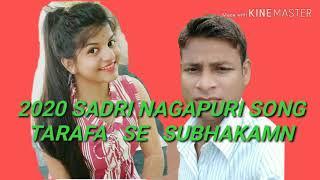 New sadri nagapuri song happy New year 2020 edity dilip q🌷🌺🌹🥀❤️🧡💛💓💙💜💙