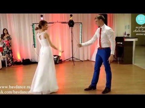 Очень красивый свадебный танец с поддержками