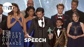 This Is Us: Acceptance Speech | 24th Annual SAG Awards | TNT
