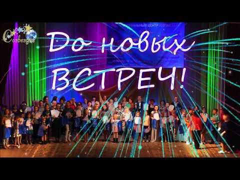 """Международный фестиваль-конкурс """"Рождение новой Звезды"""". Блок вокала."""