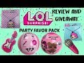 LOL Surprise Party Favor Pack With L.O.L Surprise Squishies  Unboxing and Giveaway
