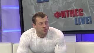 Алексей Шаев: пьют ли бодибилдеры сырые яйца и как делать суперсеты