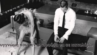 Say Something ...A Great Big World & Christina Aguilera greek sub Mp3