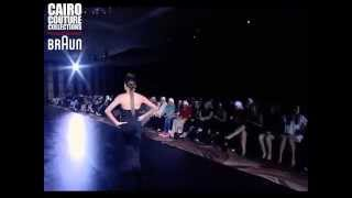 IRAM JEWELRY FASHION ZONE CAIRO COUTURE COLLECTIONS SS 2015 COLLECTIONS