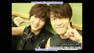[Eng+Rom] Super Junior -  All My Heart 진심 (Bonamana Repackage Album)