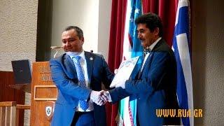 Торжественное открытие Греко-узбекского культурного и бизнес центра