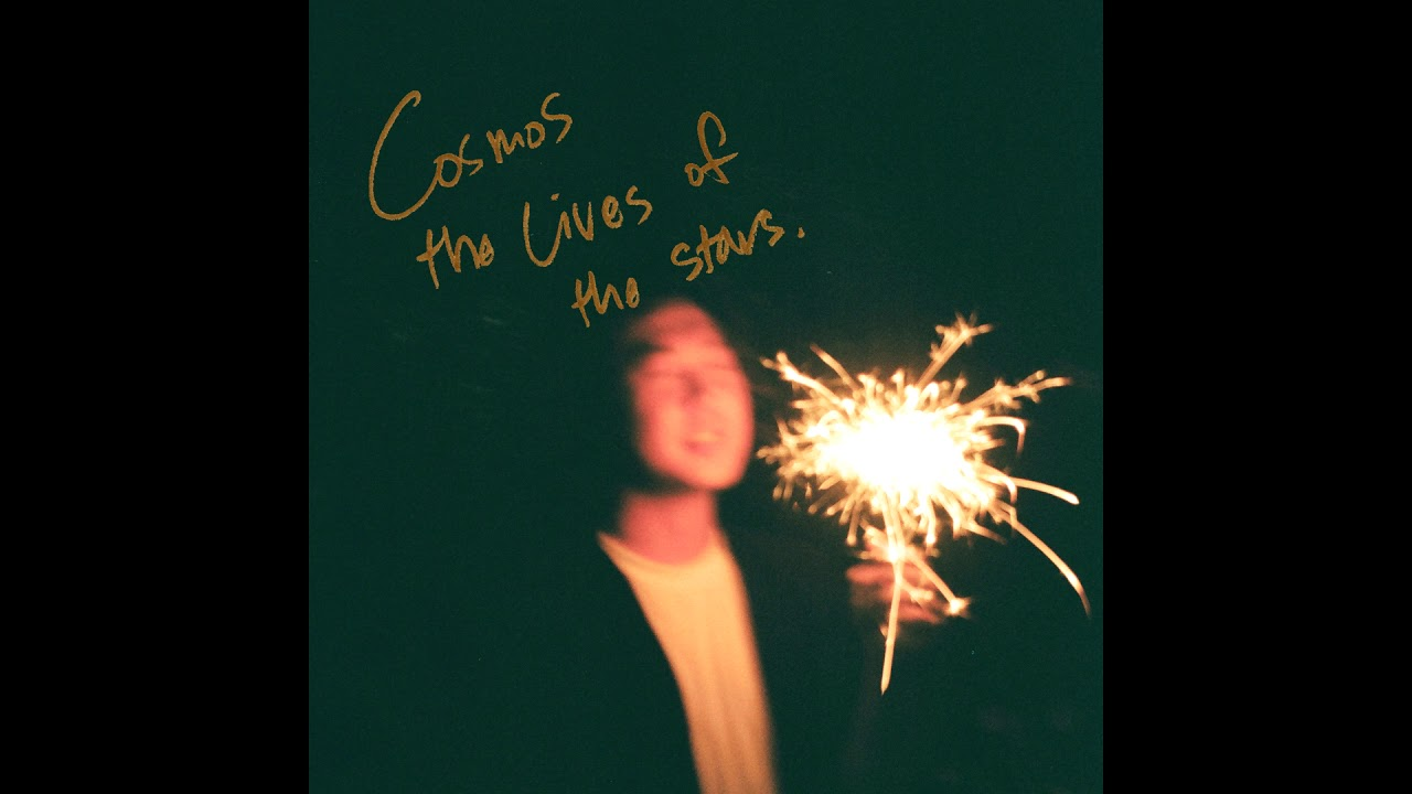 마르슬랭(Marcellin) - EP 'Cosmos (the lives of the stars)' Full Album (Audio)