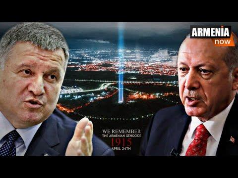 Пост Арсена Авакова: Армянское сопротивление Украины и Турции