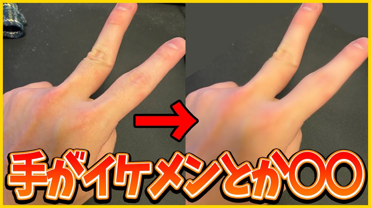 """実写動画に溢れる""""手がイケメン""""とか言ってる〇〇に物申す【第五人格/IdentityV】【ぱんくん】"""