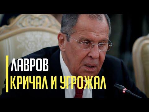 Срочно! Сурков матерился, Лавров кричал и угрожал - команда Путина потрясла саммит в Париже