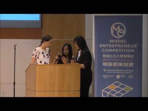 Model Entrepreneur (ME) Competition 2017