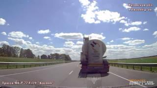 с Москвы до Волгограда за 40 мин на машине. Трасса М6