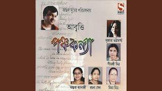 Aamar Naam Bharat Barsha