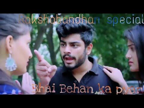 Bhai Behan Ka Pyar | Raksha Bandhan Special | WhatsApp Status | JR Music