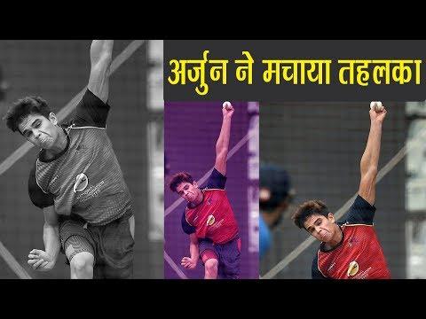 Arjun Tendulkar Displays Stunning Performance in Vinoo Mankad Trophy 2018 | वनइंडिया हिंदी