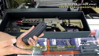 MARUI DELTA HK416 REVIEW -스와트모형 www.swatmodel.co.kr