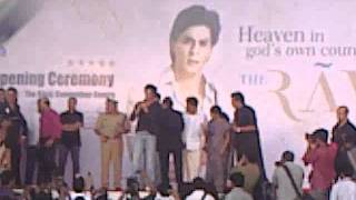 SRK AT KOLLAM NAOUSHZ6.mp4