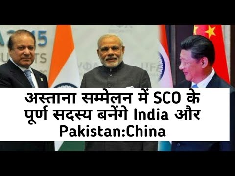 China says India, Pakistan should mend ties after joining Shanghai Cooperation Organisation