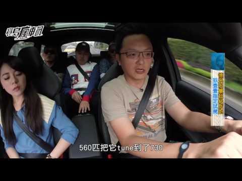 寶島瘋車訊「玖壹壹」試駕ABT RS6 R