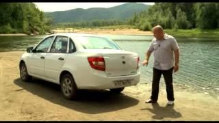 видео Lada Granta с АКПП