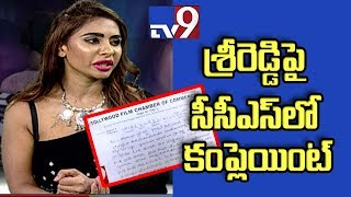 Case against controversial actress Sri Reddy - ...