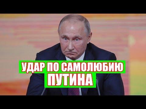 В Кремле паника!