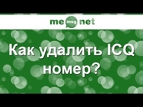 Join ICQ