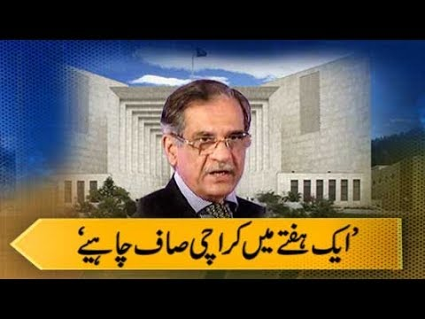 CapitalTV; I Want clean Karachi in a week; CJP