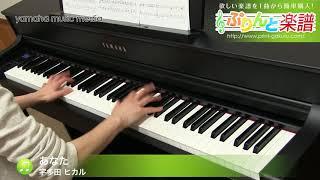 使用した楽譜はコチラ http://www.print-gakufu.com/score/detail/16614...