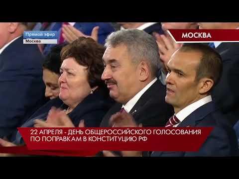 Новости  Екатеринбурга / Главное сегодня/ 27 февраля 2020