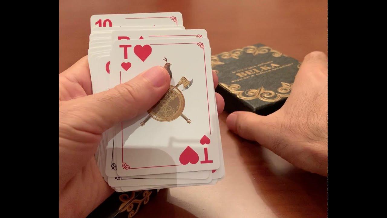 карты игральные играть бесплатно