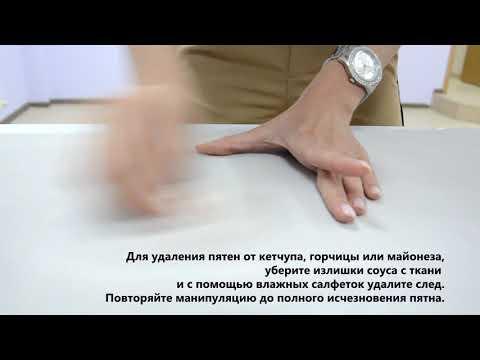 Мебельная ткань Otusso от компании ЭДЕН