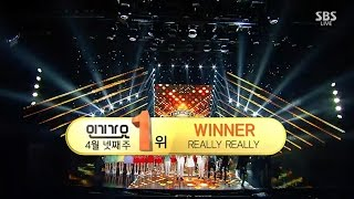 WINNER - 'REALLY REALLY' 0423 SBS Inkigayo : NO.1 OF THE WEEK