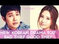 Ji Hyun Woo NEW Korean Drama 2017