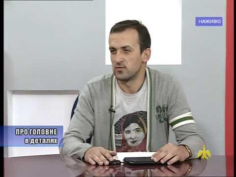 Про головне в деталях. Результати жеребкування в Кубку України з футболу
