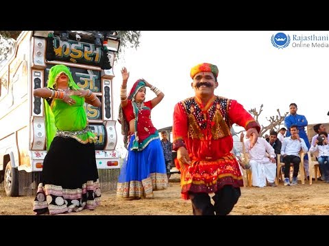 New Marwadi Dj Song 2018 | Tero bhari Chatelo Resam Ko | New Rajasthani Marriage Dance Video 2018