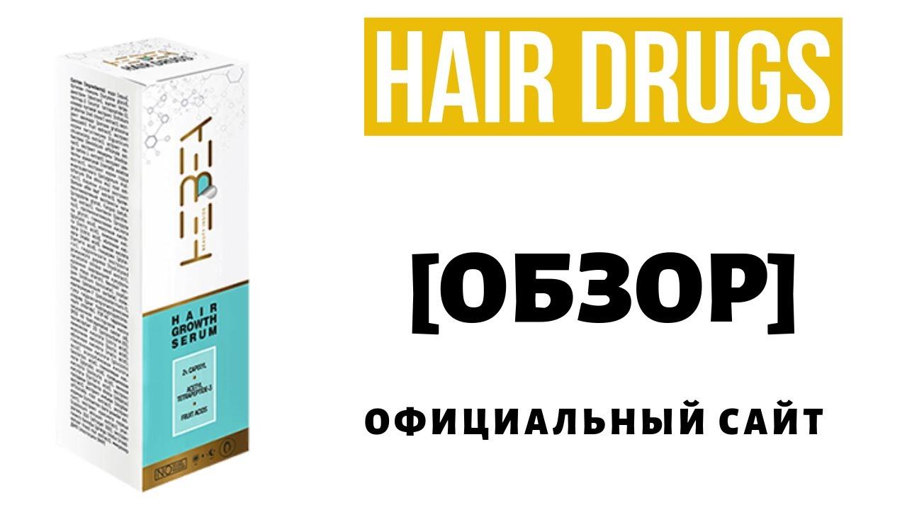 Hair Drugs бережный уход за волосами в Красном Луче