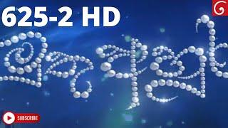 Muthu Ahura මුතු අහුර 625 HD Part 2 20th October 2020 Thumbnail