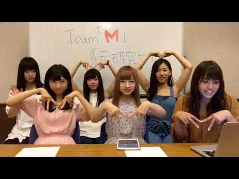 NMB48 コンサート2016 Summer ~いつまで山本彩に頼るのか?~」 http://ameblo.jp/nmb48/entry-12189411487.html Twitterにて少しだけイラストを公開しています...